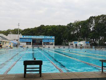 南河水上运动中心温水游泳馆