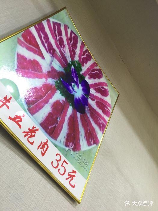燕凤楼的全部点评-青岛美食美食汇蛋糕图片