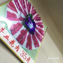 【燕凤楼】地址,特色,美食,v地址时间(图)-青岛大阪价格电话一条街图片
