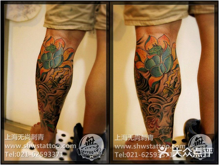 传统包小腿:莲花纹身图案~无尚刺青