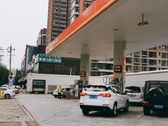 中国石油展西路加油站