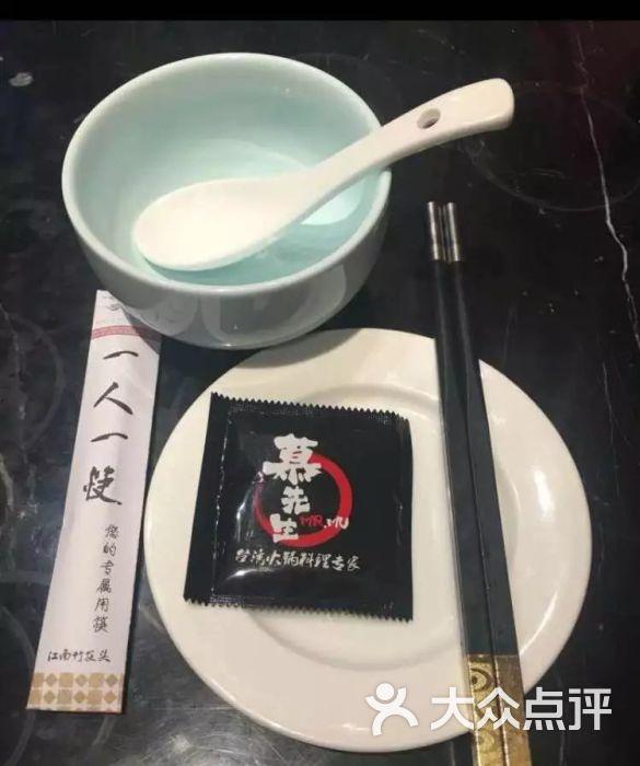 慕美食兰州先生-餐具火锅-台湾大厦图片旅港美食图片