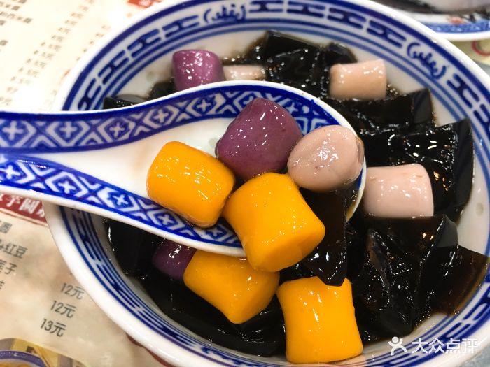 黄氏许牛奶甜品专家(东关大街店)仙草芋圆图片