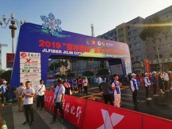 2017吉林国际马拉松博览会