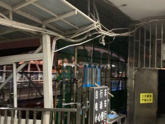 中華路1號碼頭售票處