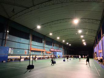 动力羽毛球馆