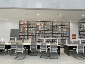 贵州省图书馆(北馆)
