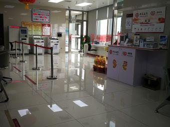 中國銀行(天津濱海城市廣場支行)