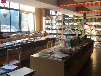三门县图书馆(扬戈时代影城分馆)