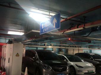k11購物藝術中心停車場