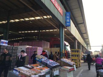 朝阳农产品大市场公司