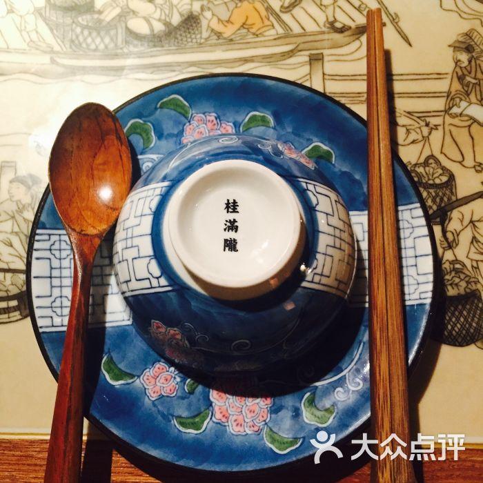 桂满陇站立的杭州(德基广场店)茶叶-第9张图片的包装设计创意图片