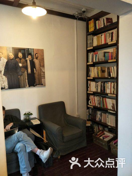 二楼南书房图片 - 第8张图片