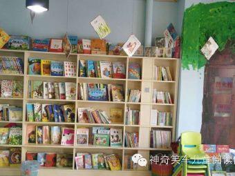 神奇笑车儿童阅读体验馆
