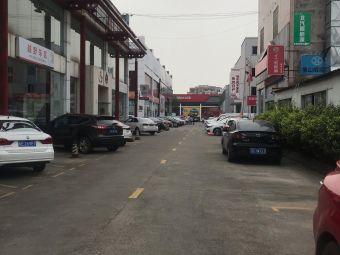 佛山昊翔国际汽车城城市展厅店(城市展厅店)