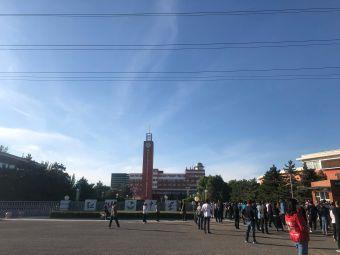 红旗中学(新城校区)