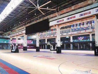 NBA HOOP PARK(乐运魔方馆店)