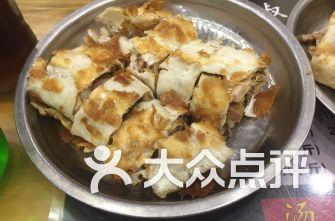 东北熏肉大饼