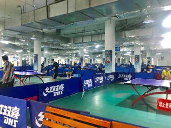 八一银川乒乓球基地