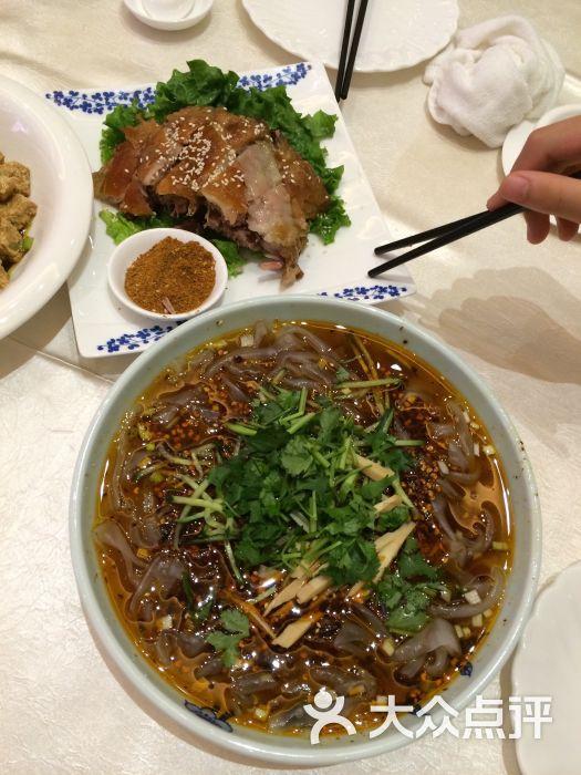 永和永和美食城-红旗宴中餐厅-广场-大同图片-新世纪行宫美食大美食图片