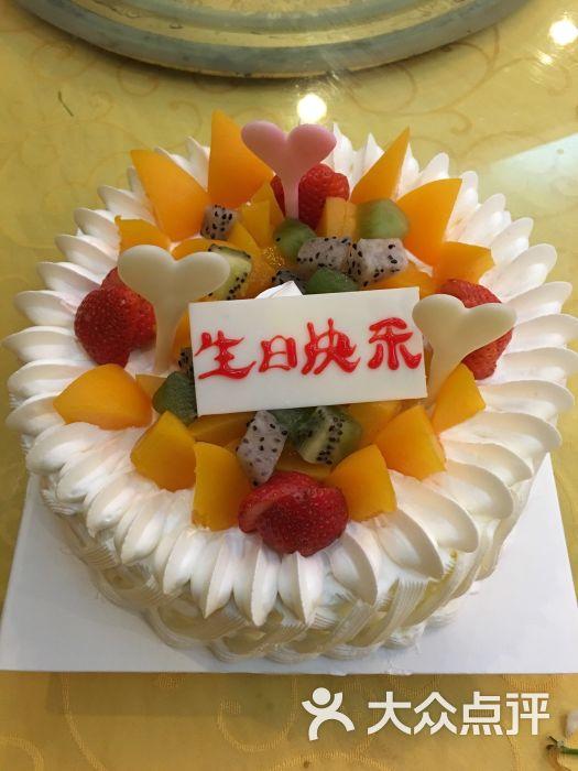 砂锅居(西四店)-生日快乐图片-北京美食-大众点评网