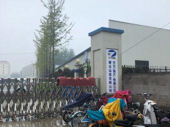 临沂BRT二期充电站