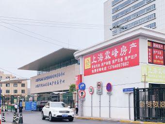 上海市寶山區房地產交易中心停車場