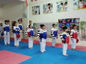 前洲鹰龙跆拳道健身俱乐部