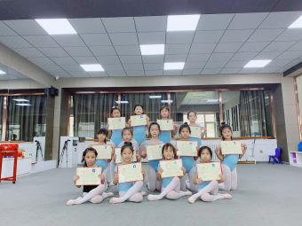 张楠舞蹈艺术学校