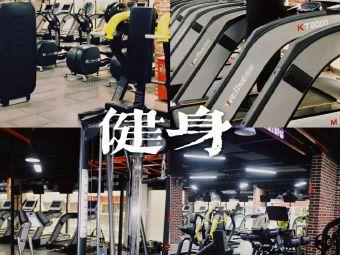 山东雅文健身俱乐部