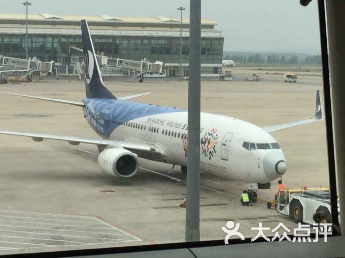 山东航空-图片-武汉生活服务-大众点评网
