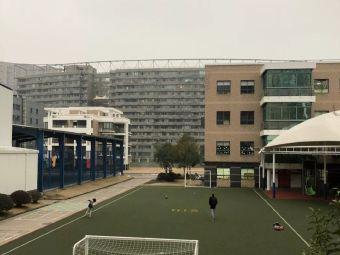 杭州国际学校