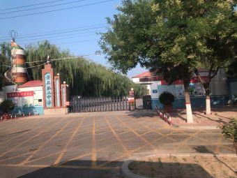 景县第二中学