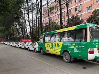 等了么学车(桂湖)