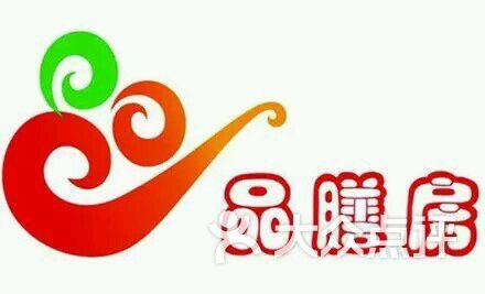 品膳房农家乐-logo图片-上海美食-大众点评网