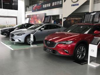 无锡新纪元福星汽车销售服务有限公司
