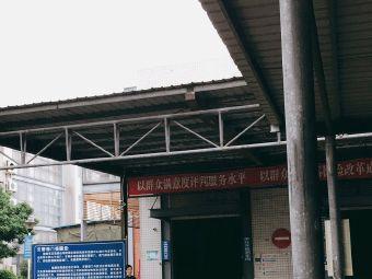 南安机动车检测中心