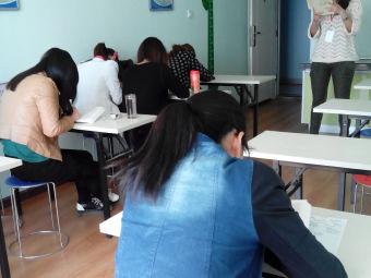 宏鹏教师资格证培训中心(新乡分校)