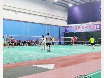 桂林高新球馆