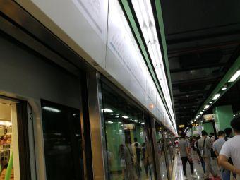 地鐵12號線