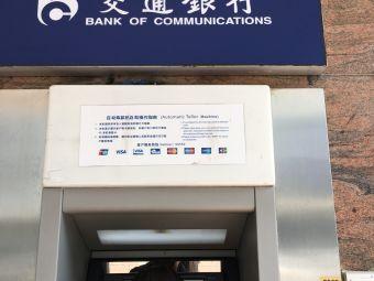 交通銀行ATM
