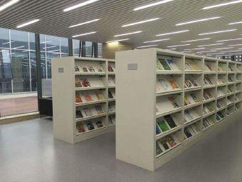 武清区图书馆