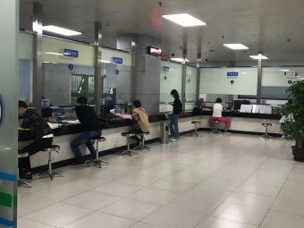 社会保险(龙华管理站)