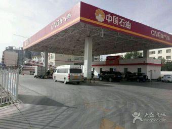 中石油城东加气站