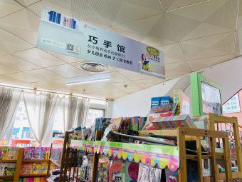 新华书店(万昌西路店)