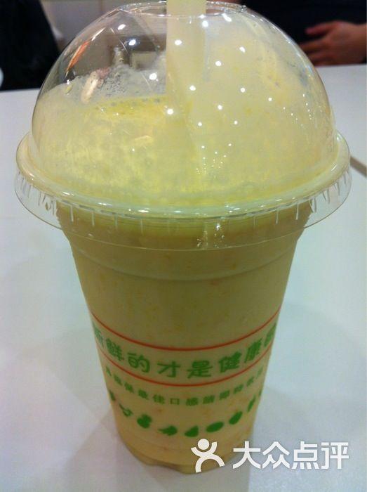 VQ鲜榨果汁 天府二街店