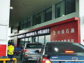 江阴市海港大道服务区LNG加油加气站