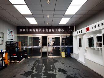 郑州豫中一汽丰田4S店(东建材店)