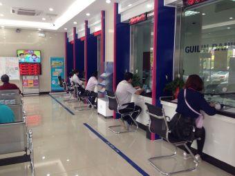 桂林银行(八里街支行)