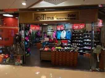 CoTima(中港城店)